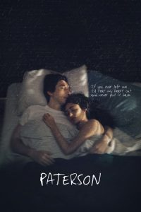 """Poster for the movie """"Paterson"""""""