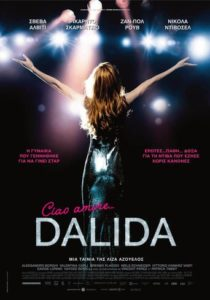 "Poster for the movie ""Dalida"""