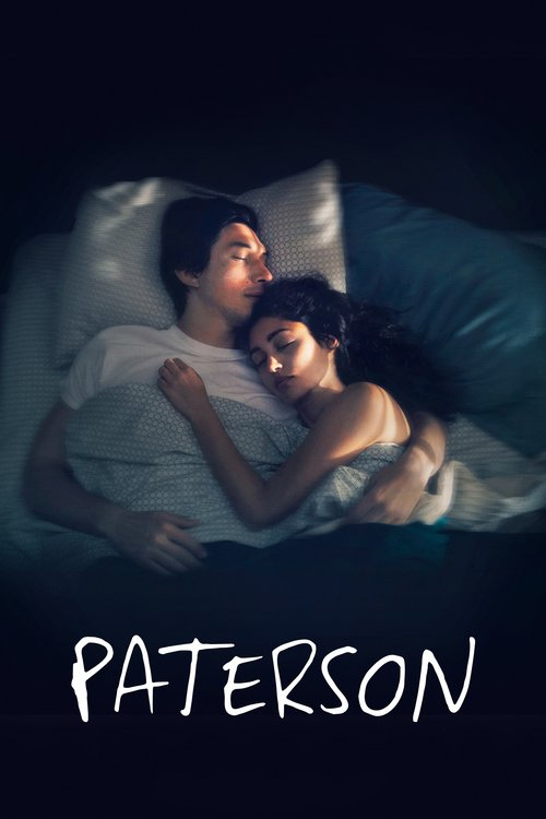 "Poster for the movie ""Paterson"""