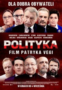 "Poster for the movie ""Policy"""